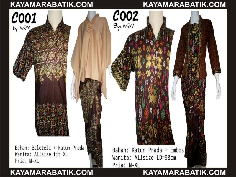 0034 Seputar Batik