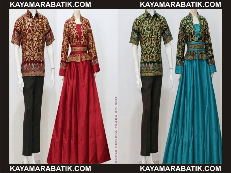 0020 Seragam batik gamis murah