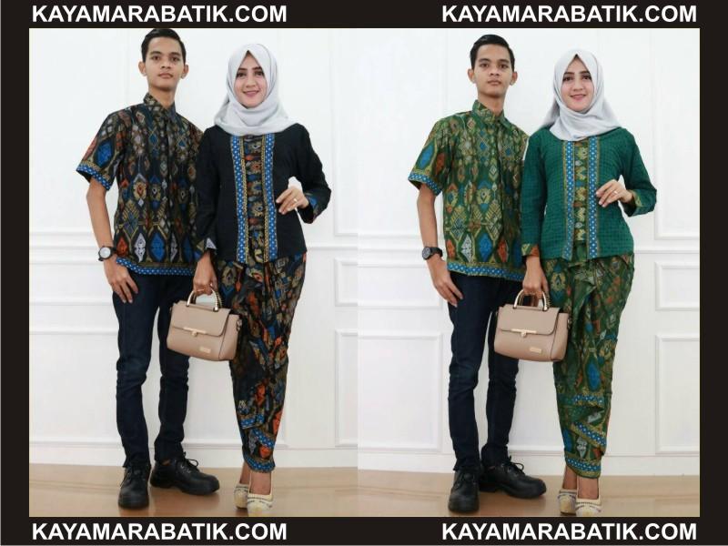 0023 batik seragam hajatan