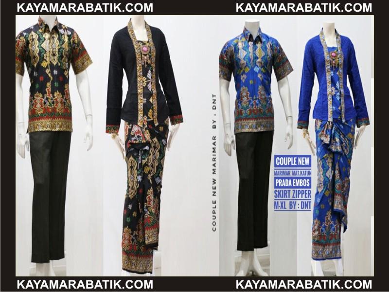 0036 E model baju batik embos kombinasi
