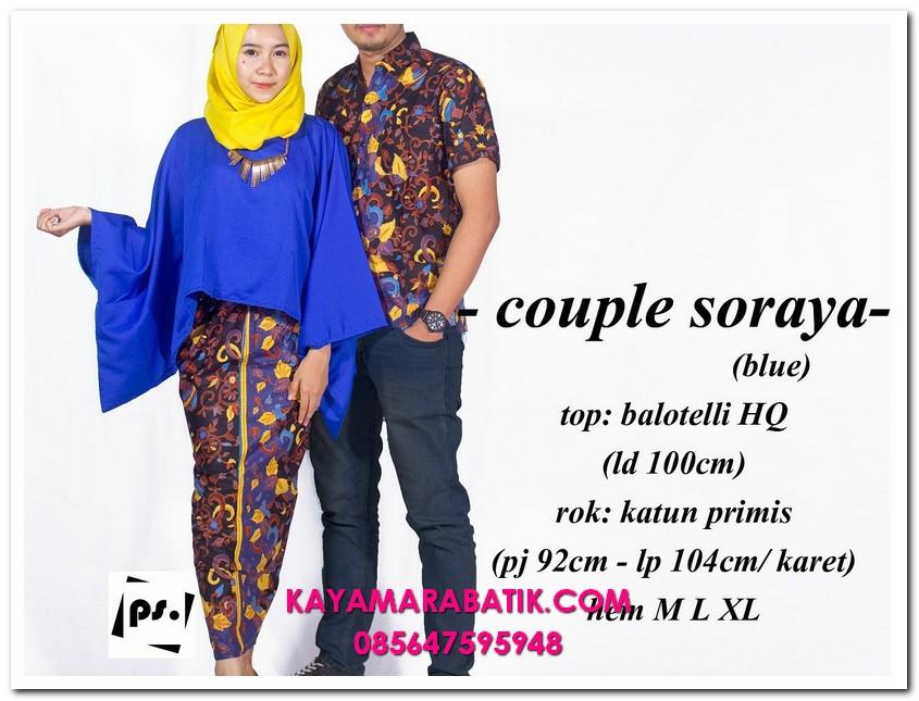 0041 3SeragamBatikseragam keluarga pengantin muslimah