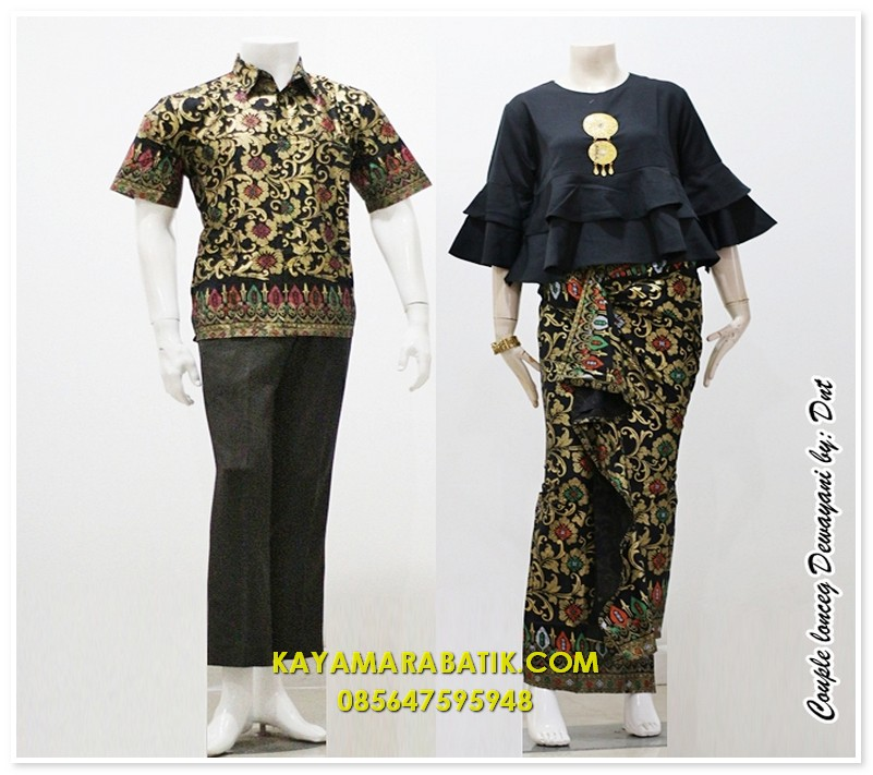 1788 seragam batik bank elegan