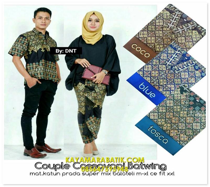 1835 seragam batik bank bca
