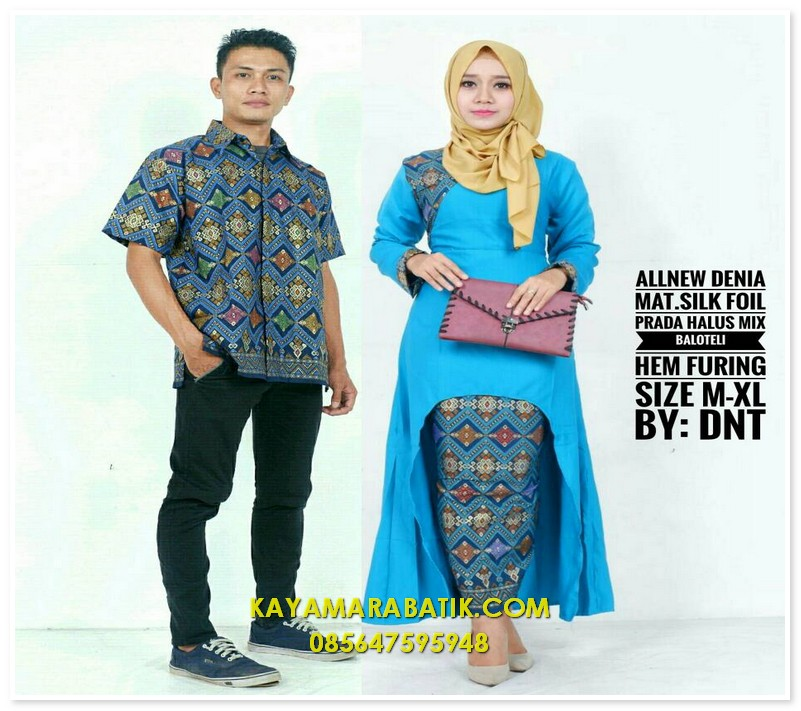 1861 seragam batik bank indonesia