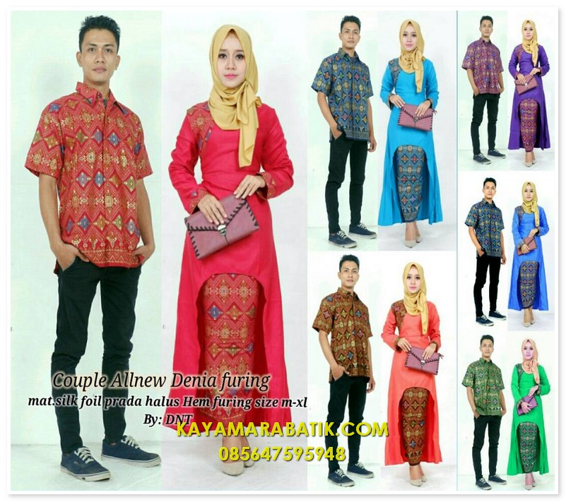 1864 seragam batik bank indonesia