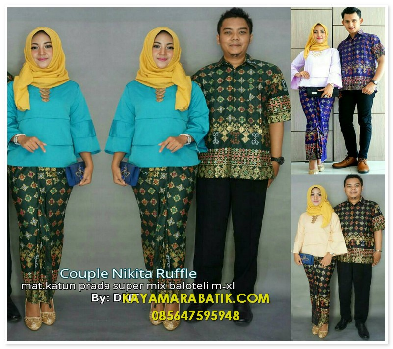 1867 seragam batik bank indonesia