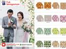 Seragam batik nikahan murah