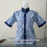 001 AcehbesarMTSN