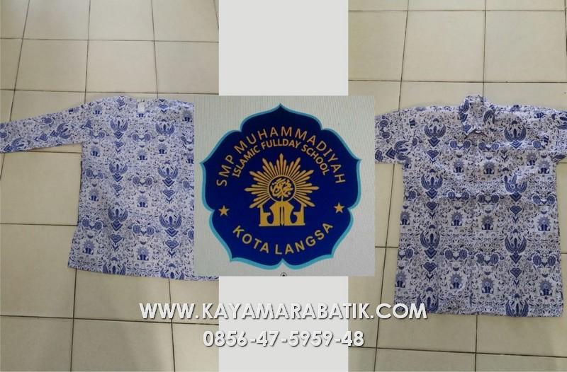 002 seragammuhammadiyahsekolah_logo