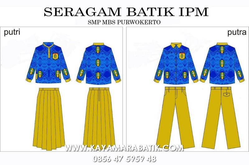 SERAGAM MBS 04 PRAJA