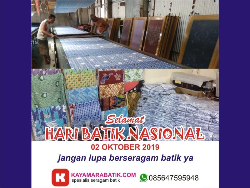 banner - selamat hari batik 2019