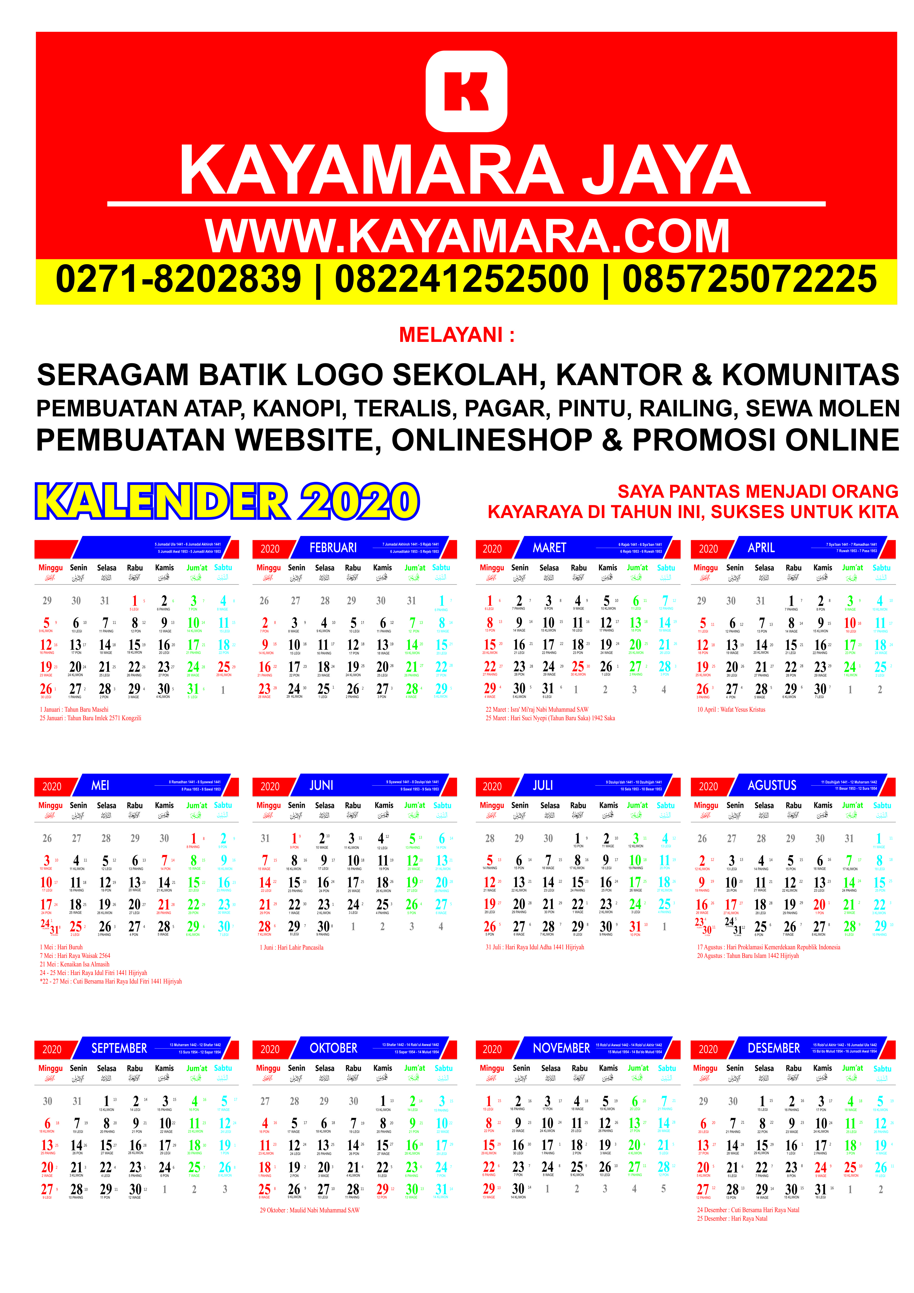 Kalender 2020 CorelDraw X2 kayamara
